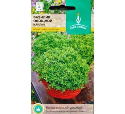 Базилик овощной Карлик, 0,4 г, Евро-Семена