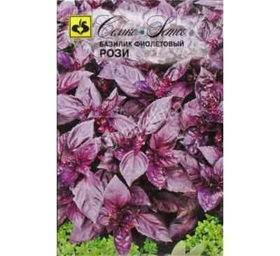 Базилик фиолетовый Рози, 1 г, Семко
