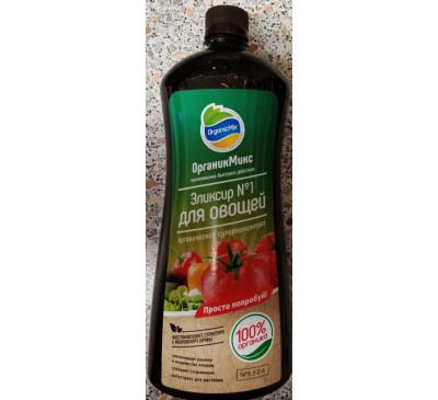 Эликсир №1 для овощей, 0,9 л