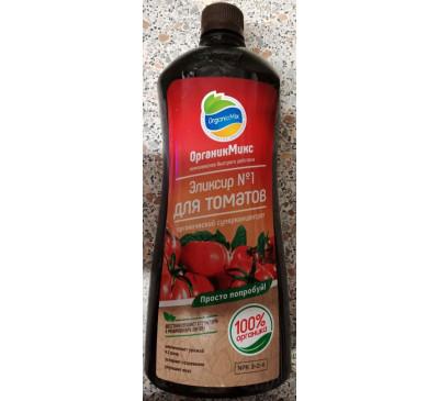 Эликсир для томатов Органик Микс 0,9 л