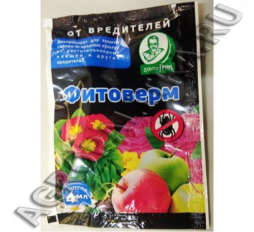 Фитоверм биопрепарат от насекомых-вредителей 4 мл