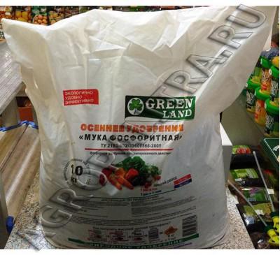 Мука фосфоритная осеннее удобрение 10 кг
