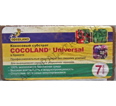 Кокосовый субстрат COCOLAND® Universal в брикетах 7 л