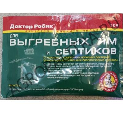 Доктор Робик 109 для выгребных ям и септиков 75 г