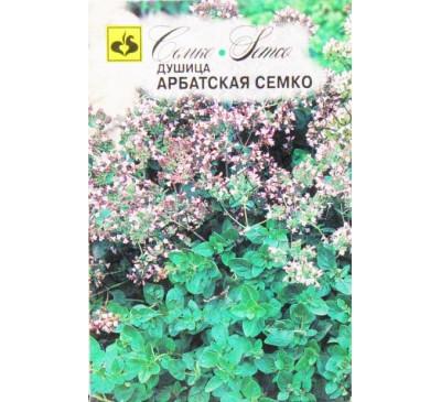 Душица Арбатская Семко, 0,05 г, Семко