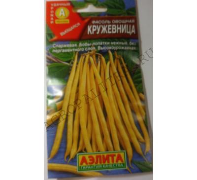 Фасоль овощная Кружевница, 5 г, Аэлита