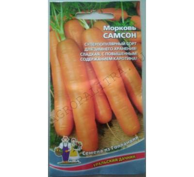 Морковь Самсон, 0,5 г, Агрофирма Марс