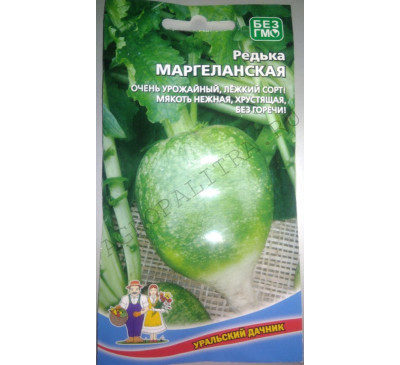 Редька Маргеланская, 1 г, Агрофирма Марс