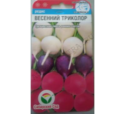 Редис Весенний триколор, 4 г, Сибирский сад