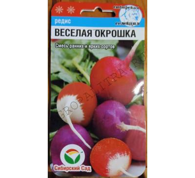 Редис Веселая окрошка , 4 г, Сибирский сад