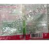 Щелкунчик 100 г тесто-брикет от мышей, крыс, полевок