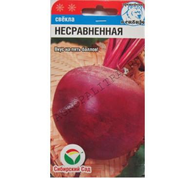 Свекла Несравненная, 2 г,  Сибирский сад