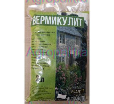 Вермикулит 2 л для улучшения почвы