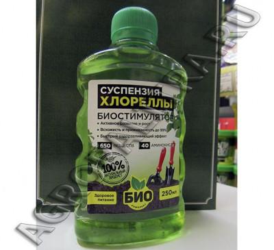 Суспензия хлореллы биостимулятор 250 мл