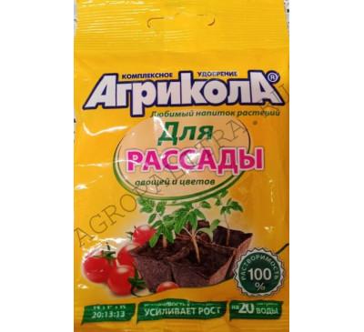 Агрикола 6 для рассады, 50 г