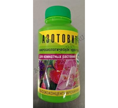 Азотовит для комнатных растений,  0,22 л