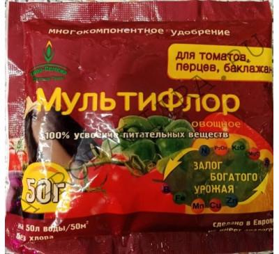 Мультифлор для томатов, перцев, баклажан 50 г