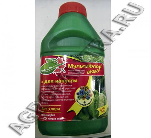 Мультифлор Аква для капусты 250 мл комплексное удобрение