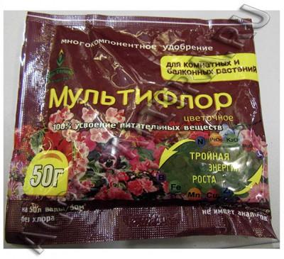 Мультифлор для комнатных и балконных растений, водорастворимое удобрение 50 г