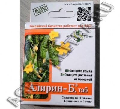 Алирин-Б от болезней семян и растений