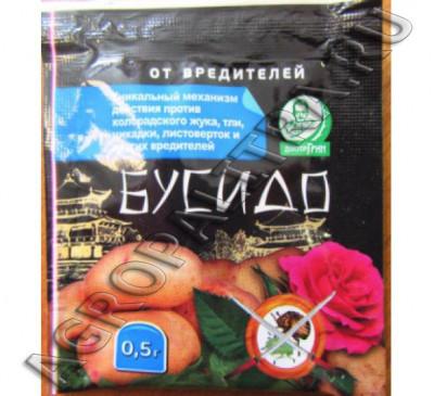 Бусидо от насекомых-вредителей 0.5 г