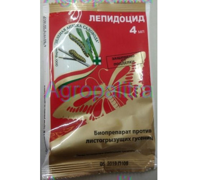 Лепидоцид 4 мл от гусениц