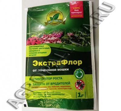 ЭкстраФлор , биопрепарат от почвенной мошки, 1 г