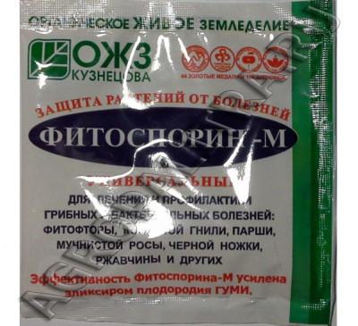 Фитоспорин-М от болезней растений 10 г