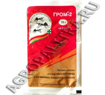 Гром-2 от муравьёв и почвенных мушек 10 г