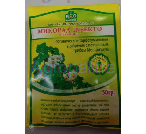 Метаризин  (Микорад Insekto) 50 г