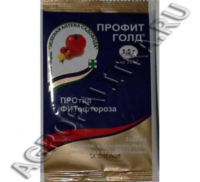 Профит голд от фитофтороза 3 г